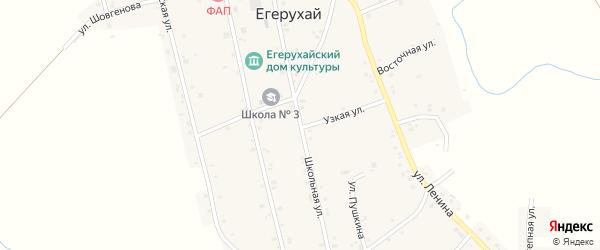 Школьная улица на карте аула Егерухай Адыгеи с номерами домов