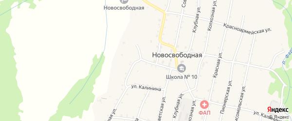 Короткая улица на карте Новосвободной станицы Адыгеи с номерами домов