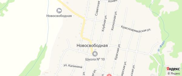 Советская улица на карте Новосвободной станицы Адыгеи с номерами домов