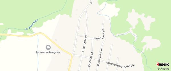 Конечная улица на карте Новосвободной станицы Адыгеи с номерами домов