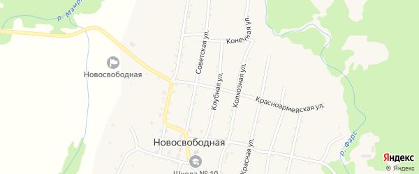 Красноармейская улица на карте Новосвободной станицы Адыгеи с номерами домов