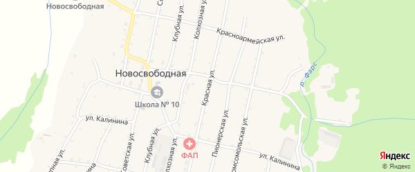Красная улица на карте Новосвободной станицы Адыгеи с номерами домов