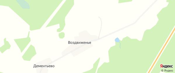 Карта деревни Воздвиженья в Вологодской области с улицами и номерами домов