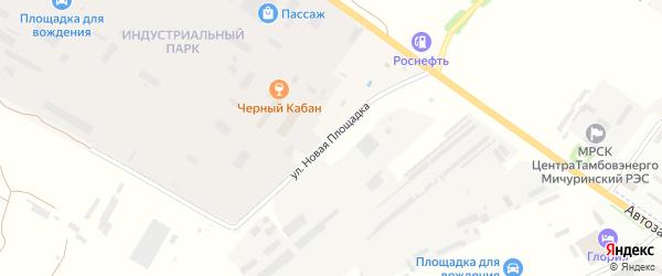 Улица Новая площадка на карте Мичуринска с номерами домов
