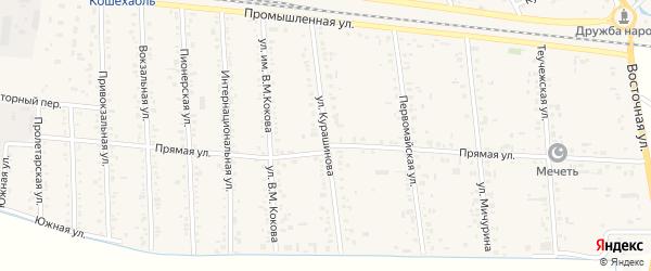Улица Курашинова на карте аула Кошехабль Адыгеи с номерами домов
