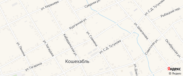 Улица Совмена на карте аула Кошехабль Адыгеи с номерами домов