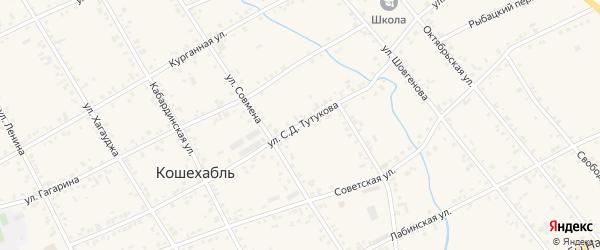 Улица им С.Д.Тутукова на карте аула Кошехабль Адыгеи с номерами домов