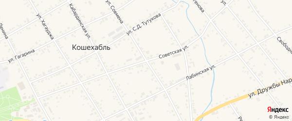 Советская улица на карте аула Кошехабль Адыгеи с номерами домов
