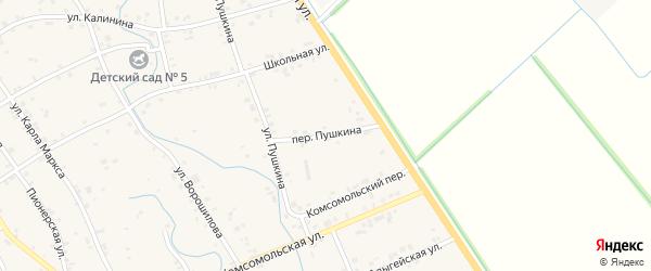 Переулок Пушкина на карте аула Блечепсин с номерами домов