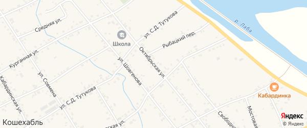 Октябрьская улица на карте аула Кошехабль Адыгеи с номерами домов