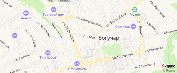 1 Мая улица на карте Богучара с номерами домов