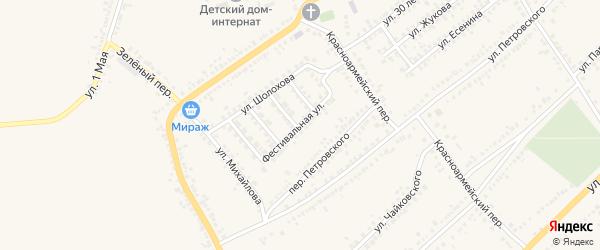 Фестивальная улица на карте Бутурлиновки с номерами домов