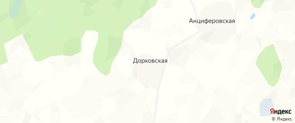 Карта Дорковской деревни в Вологодской области с улицами и номерами домов