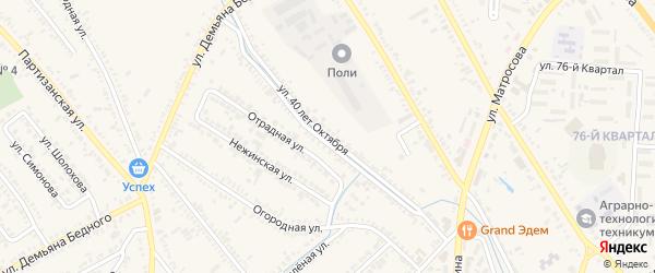 Улица 40 лет Октября на карте Курганинска с номерами домов