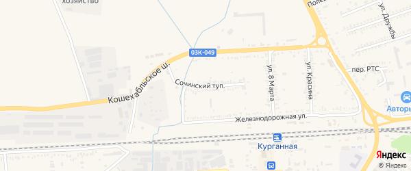 Сочинский тупик на карте Курганинска с номерами домов