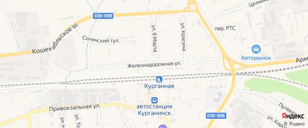Железнодорожная улица на карте Курганинска с номерами домов