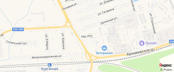 Переулок РТС на карте Курганинска с номерами домов
