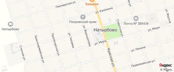 Улица Ворошилова на карте села Натырбово Адыгеи с номерами домов