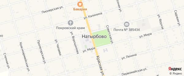 Красная улица на карте села Натырбово Адыгеи с номерами домов