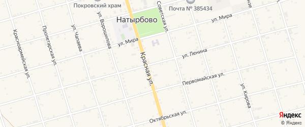 Улица Ленина на карте села Натырбово Адыгеи с номерами домов