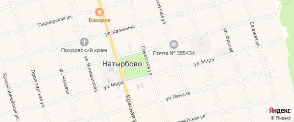 Советская улица на карте села Натырбово Адыгеи с номерами домов