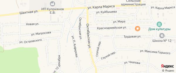 Октябрьская улица на карте Коксового поселка Ростовской области с номерами домов