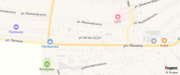 Улица 60 лет СССР на карте Кавказской станицы Краснодарского края с номерами домов