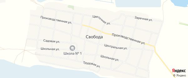 Карта хутора Свободы в Ростовской области с улицами и номерами домов