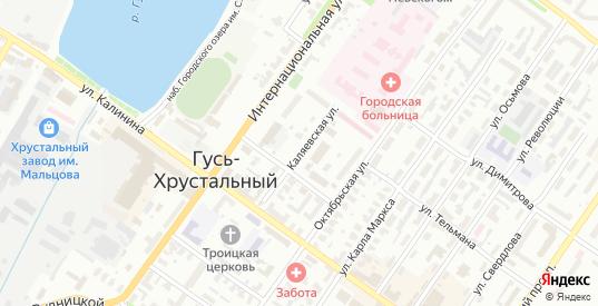 Каляевская улица в Гусе-Хрустальном с номерами домов на карте. Спутник и схема онлайн