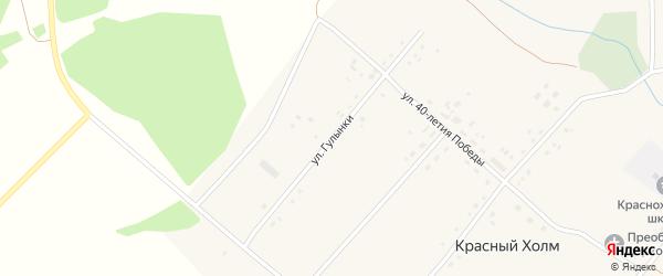 Улица Гулынки на карте села Красного Холма Рязанской области с номерами домов