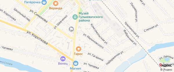 Улица Малиновского на карте Гулькевичей с номерами домов