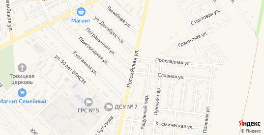 Российская улица в Гулькевичах с номерами домов на карте. Спутник и схема онлайн