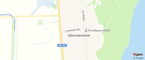 Степной переулок на карте хутора Шелковникова Адыгеи с номерами домов