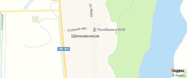 Улица Мира на карте хутора Шелковникова Адыгеи с номерами домов