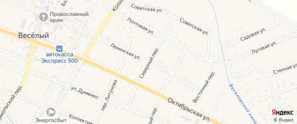Северный переулок на карте Веселого поселка Ростовской области с номерами домов