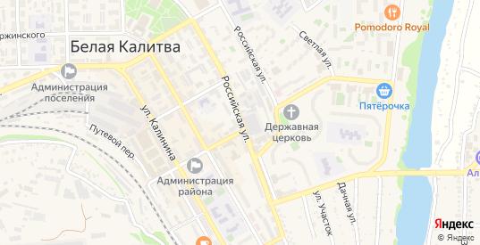 Российская улица в Белой Калитве с номерами домов на карте. Спутник и схема онлайн