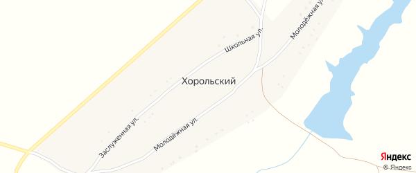Школьная улица на карте Хорольского поселка Воронежской области с номерами домов