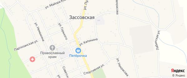 Улица Калинина на карте Зассовской станицы Краснодарского края с номерами домов