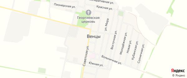 Карта поселка Венцы в Краснодарском крае с улицами и номерами домов