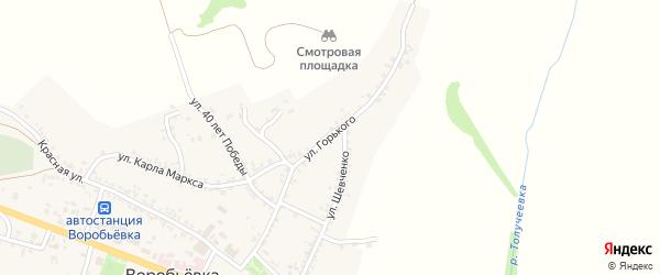 Улица Горького на карте села Воробьевки Воронежской области с номерами домов
