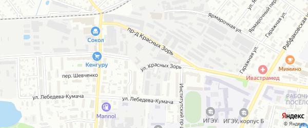 Улица Красных Зорь на карте Иваново с номерами домов