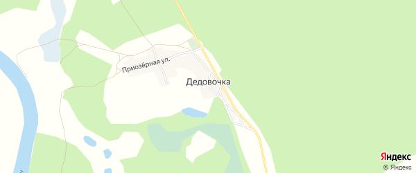 Карта села Дедовочки в Воронежской области с улицами и номерами домов