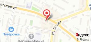 Букмекерские Конторы В Костром