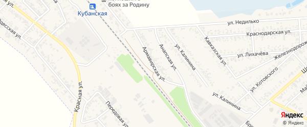 Армавирская улица на карте Новокубанска с номерами домов