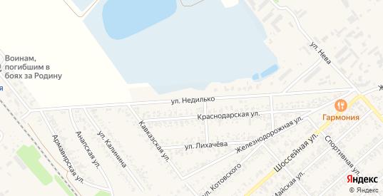 Улица Недилько в Новокубанске с номерами домов на карте. Спутник и схема онлайн
