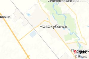 Карта г. Новокубанск Краснодарский край