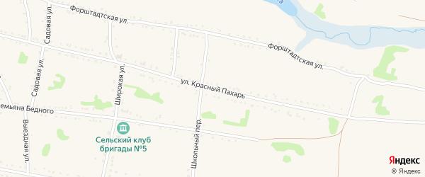 Улица Красный Пахарь на карте Григорополисской станицы Ставропольского края с номерами домов