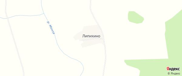 Карта деревни Липихино в Вологодской области с улицами и номерами домов
