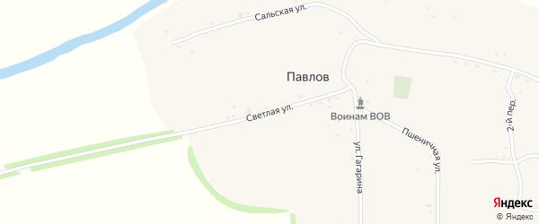 Светлая улица на карте хутора Павлова Ростовской области с номерами домов