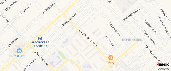 Улица 50 лет СССР на карте Касимова с номерами домов